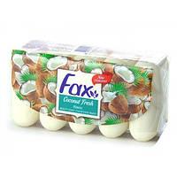 """Туалетное мыло """"Fax Coconut Fresh"""" Кокос 5 шт по 70 г"""