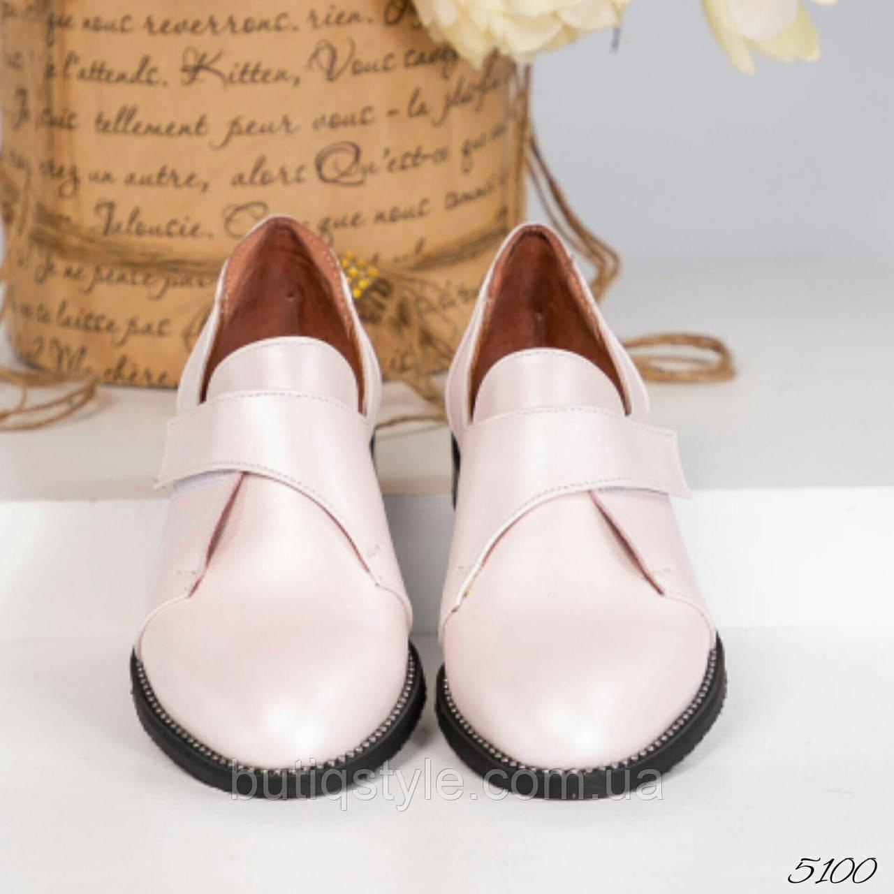 36 размер Женские туфли лоферы беж на низком ходу с жемчугом, натуральная кожа