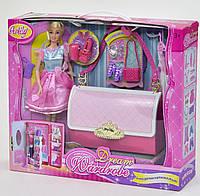 Кукла с аксессуарами и гардеробной