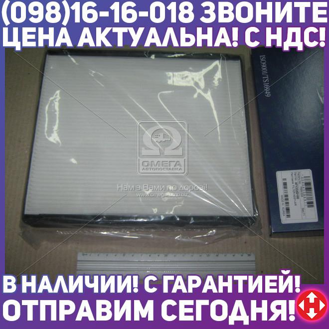 ⭐⭐⭐⭐⭐ Фильтр салона ХЮНДАЙ TUSCANI 01MY(-SEP 2006) (производство  PARTS-MALL)  PMA-004