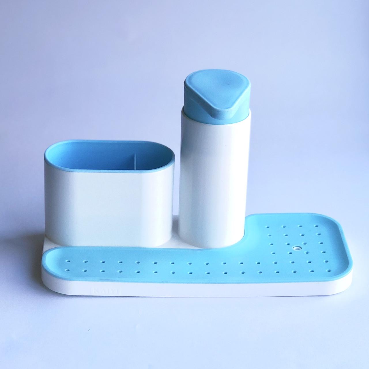 Органайзер для ванной набор - подставка для зубных щеток и дозатор для жидкого мыла (голубой)