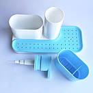 Органайзер для ванной набор - подставка для зубных щеток и дозатор для жидкого мыла (голубой), фото 3