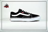 Мужские кеды Vans, Повседневная обувь