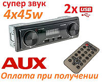 Автомагнитола автомобильная магнитола 2 USB/SD AUX 4x45 Cyclone Mp-1000