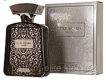 Мужская нишевая восточная парфюмированная вода My Perfumes Luxe Arabia Faris 100ml