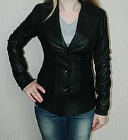 Пиджак женский кожзам недорого