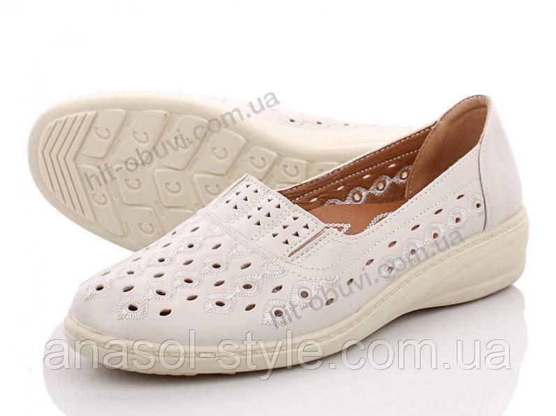 Туфли женские на широкую стопу серые