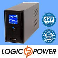 Источник бесперебойного питания ИБП, UPS LogicPower LPM-UL625VA (437 Вт) - Гарантия 2 года
