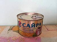 "Сайра натуральная, (""5 Морей"", ж/б, 250г.)"