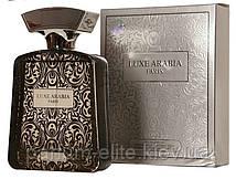 Женская  нишевая арабская парфюмированная вода My Perfumes Luxe Arabia Faris 100ml