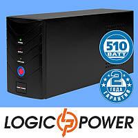 Источник бесперебойного питания ИБП, UPS LogicPower LP 850VA (510 Вт) - Гарантия 2 года