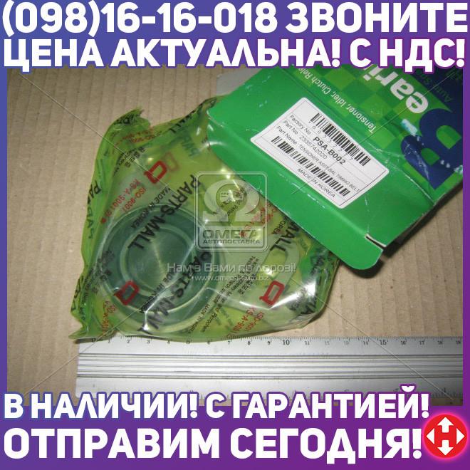 ⭐⭐⭐⭐⭐ Ролик натяжной (производство  PARTS-MALL)  PSA-B002
