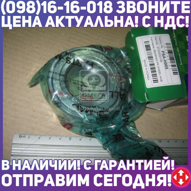 ⭐⭐⭐⭐⭐ Подшипник ступицы ХЮНДАЙ AVANTE XD (производство  PARTS-MALL)  PSA-H005
