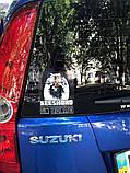 Автомобильная наклейка на стекло Тибетский мастиф на борту-1 (Tibetan Mastiff On Board), фото 3