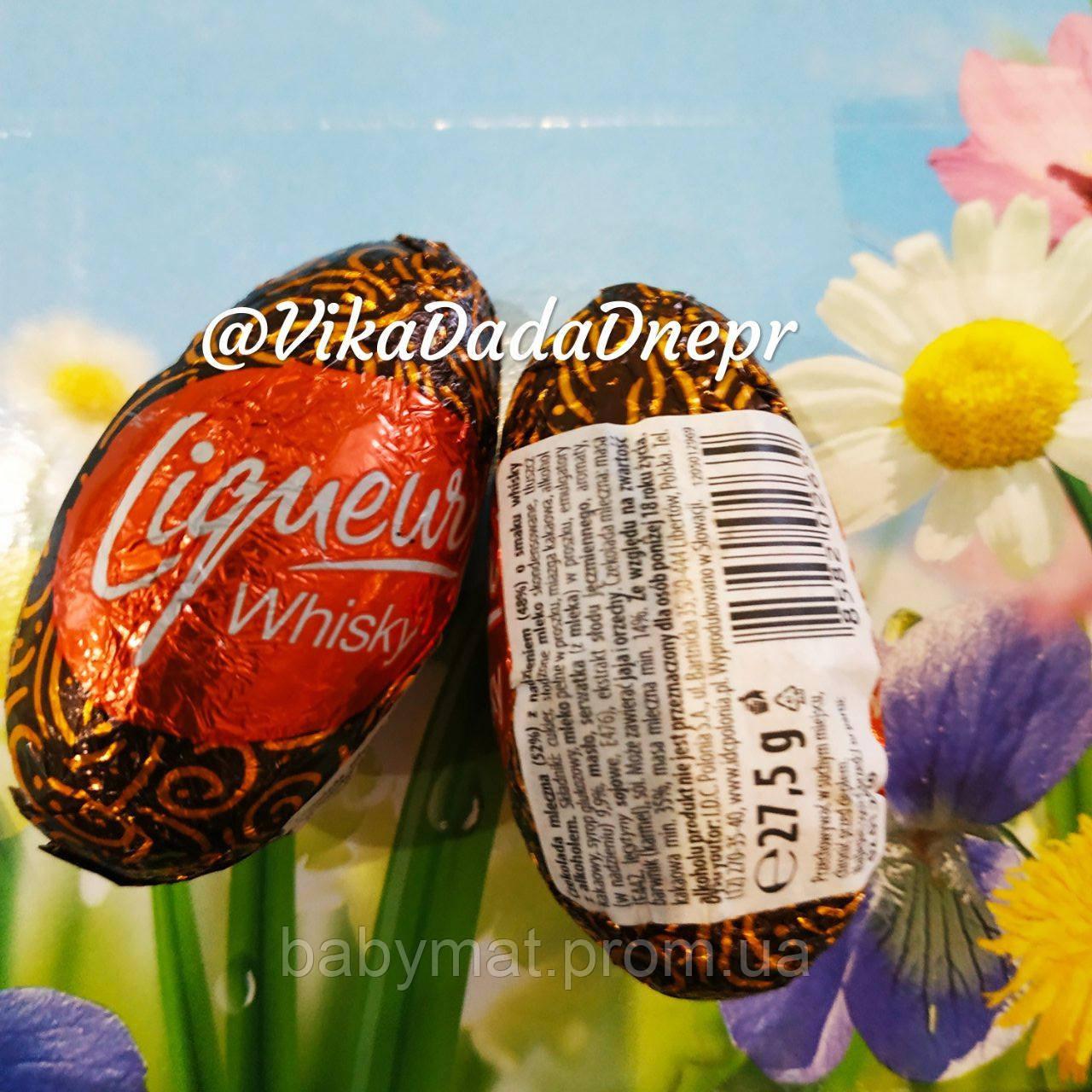 Шоколадные конфеты яйца крашанки Ликёр Виски Liqueur Whisky