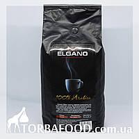 Кофе Elgano Arabica 1 кг, фото 1