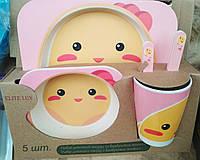 Набор детской посуды из бамбука Bamboo Fibre kids set Цыпленок 5 в 1