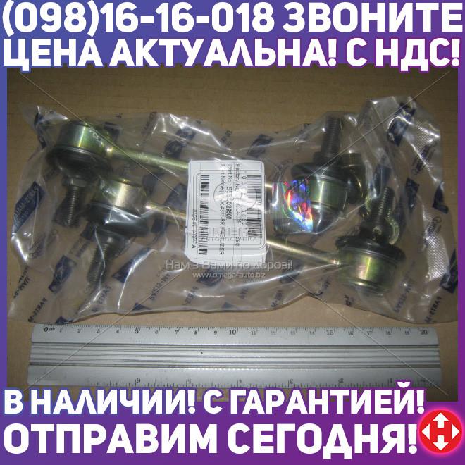 ⭐⭐⭐⭐⭐ Стойка стабилизатора ХЮНДАЙ LAVITA(-OCT 2006) (производство  PARTS-MALL)  PXCLA-008