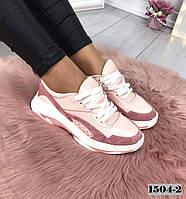Кроссовки женские замшевые пудровые , фото 1
