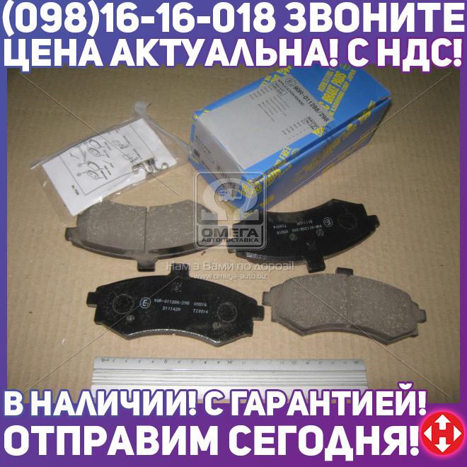 ⭐⭐⭐⭐⭐ Колодки тормозные ХЮНДАЙ LANTRA 01-, ELANTRA FRONT (производство  MK Kashiyama)  D11142M