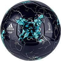 Мяч футзальный Adidas KRASAVA CONFEDERATIONS GLIDER BP7751