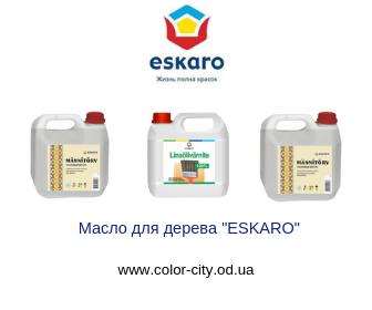"""Масло для дерева """"ESKARO"""""""