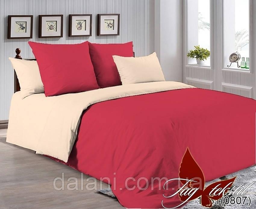 Полуторный красный/бежевый комплект постельного белья из поплина