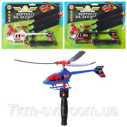 Вертолет M 0936