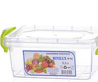 Контейнер пищевой пластиковый Lux 0.3 л