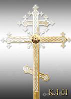 Хрест накупольний з напиленням нітрид титану КЛ - 01 (Висота 0,75 - 4,5м)