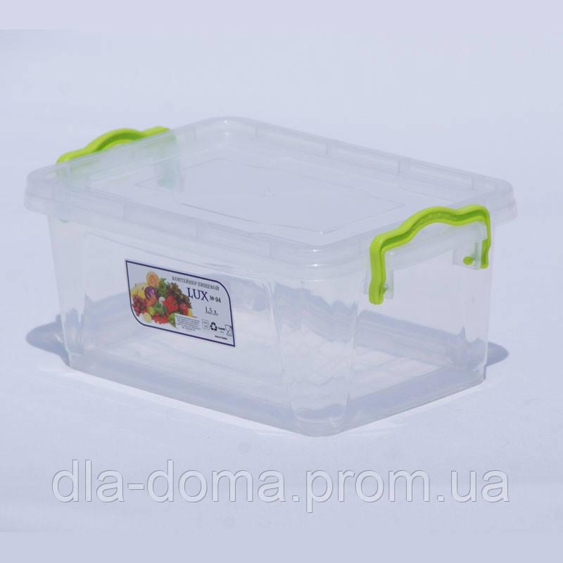 Контейнер пластиковый Lux 2.2 л