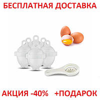 Формы для варки яиц без скорлупы Яйцеварка CONVENTIONAL eggies hard boiled eggs Original size, фото 1