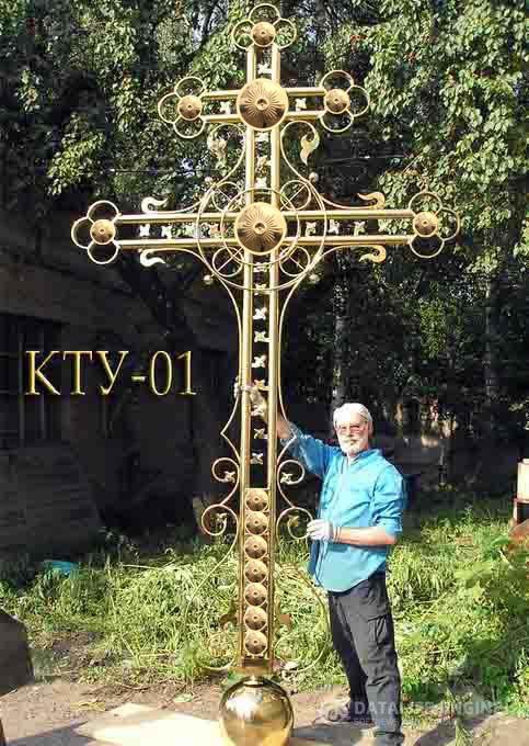 Хрест накупольний з напиленням нітрид титану КТУ - 01 (Висота 0,75 - 4,5м)