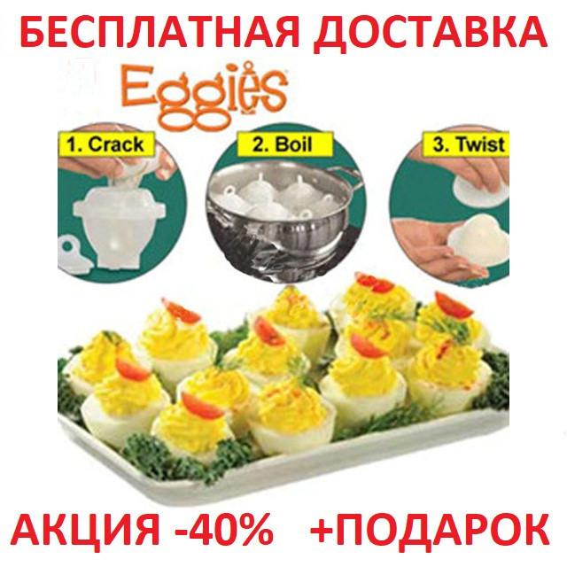 Формы для варки яиц без скорлупы Яйцеварка MAT PACK eggies hard boiled eggs Original size