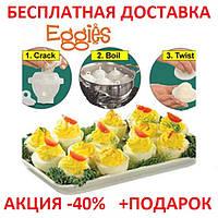 Формы для варки яиц без скорлупы Яйцеварка MAT PACK eggies hard boiled eggs Original size, фото 1