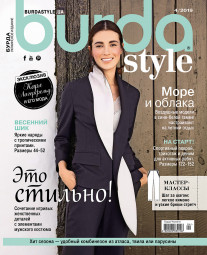 Журнал Бурда Україна (Burda UA) квітень №04 2019