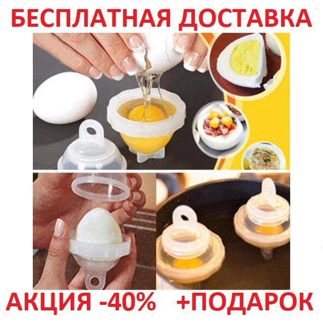 Формы для варки яиц без скорлупы Яйцеварка CARDBOARD PACK eggies hard boiled eggs Original size