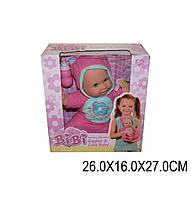 Кукла пупс интерактивная 33083 (555519-U) если нажать на животик - поет песню и танцует, в кор.