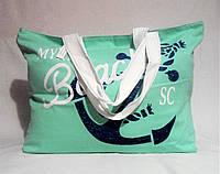 Сумка пляжная Myrtle Beach. Размер сумки - Big size 58*38 см