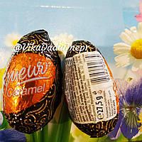Шоколадные конфеты яйца крашанки Ликёр Карамель Liqueur Caramel