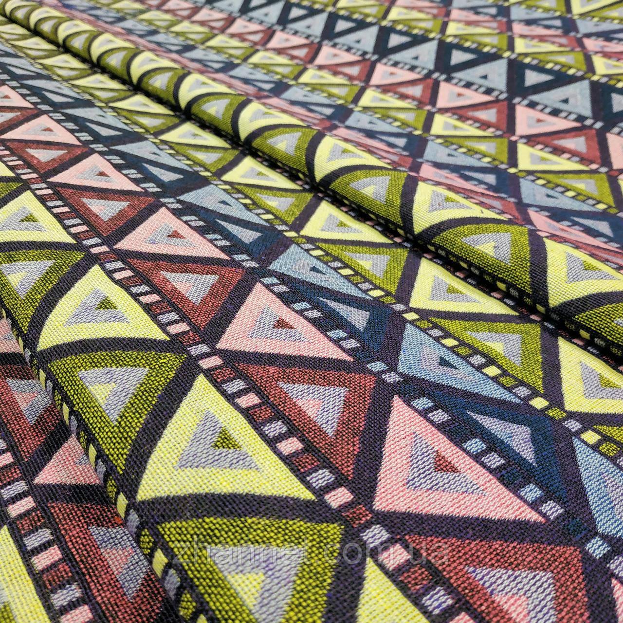 Тканина гобелен Орнамент Ромб фісташка 150 см (980541)