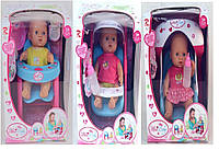 Кукла пупс интерактивная 8923/25/26 (12шт/2) 10 звуков, пьет, писает, посудка, 27см, в кор.