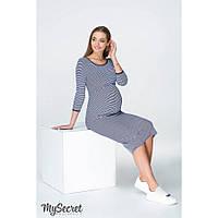 f1144cebb72 Платье для беременных и кормящих Lolly ЮЛА МАМА (розовый