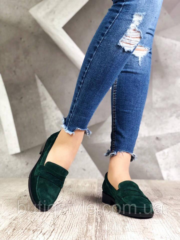 36 размер Удобные женские туфли лоферы изумруд натуральная замша