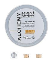 Аргановая маска для волос Helen Seward Mediter Alchemy 13/M Argan mask 500ml