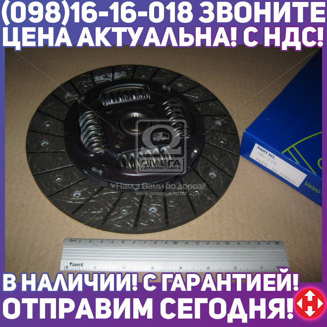 ⭐⭐⭐⭐⭐ Диск сцепления КИA SPORTAGE 04- 235*155*20*22,35(производство  VALEO PHC)  HD-119