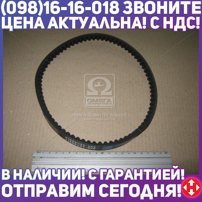 ⭐⭐⭐⭐⭐ Ремень клиновой AVX13X655 (производство  DONGIL)  13X655