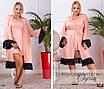 Комплект домашний женский халатик+сорочка шёлк Армани+бахрома 48-50,52-54, фото 3