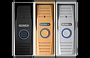 Видеодомофон Slinex SQ-07M | Вызывная панель Slinex ML-15HR, фото 4