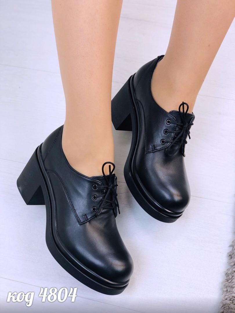 34b73120a Кожаные черные туфли на низком каблуке и шнуровке (14А) - NaPlatforme -  интернет-